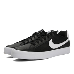Nike耐克男子NIKE COURT ROYALE AC复刻鞋BQ4222-002