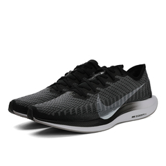 Nike耐克2020年新款男子NIKE ZOOM PEGASUS TURBO 2跑步鞋AT2863-001