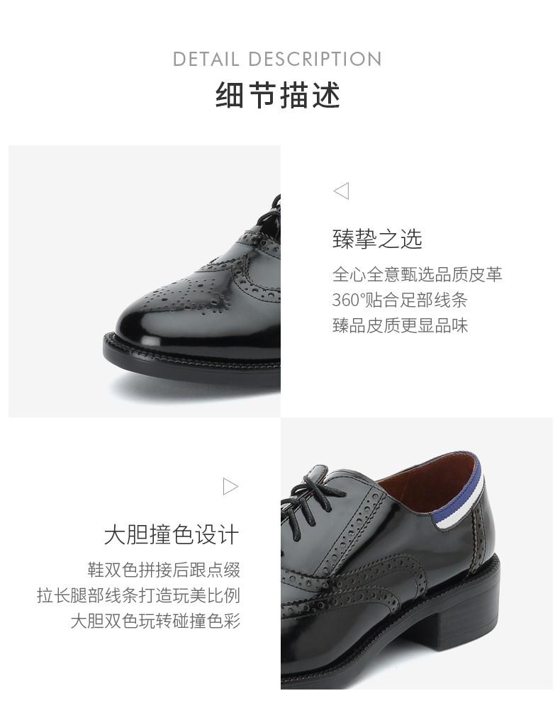 qq90后繁体网名_牛漆皮女单鞋
